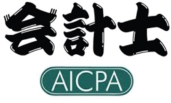 Japanese becoming US CPA